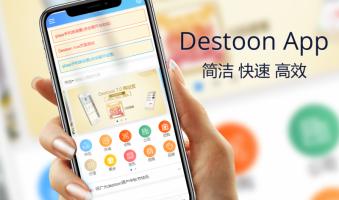 Destoon 手机端glapp V1.0 Destoon 7.0模板